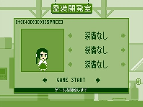 言霊の迷宮 Game Screen Shot2