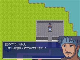 クリーチャー時代 Game Screen Shot2