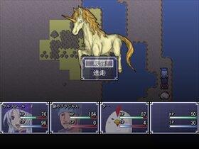 クリーチャー時代 Game Screen Shot4