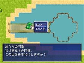 クリーチャー時代 Game Screen Shot5