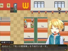 DARK MAIDEN ~暗黒少女~ Game Screen Shot2