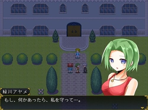 DARK MAIDEN ~暗黒少女~ Game Screen Shot3