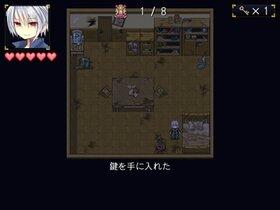 DARK MAIDEN ~暗黒少女~ Game Screen Shot4
