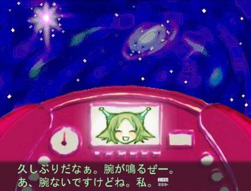 宇宙船X Game Screen Shot