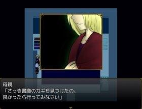 メリアの箱庭 Game Screen Shot2