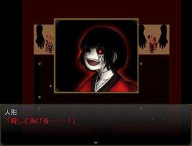 メリアの箱庭 Game Screen Shot5