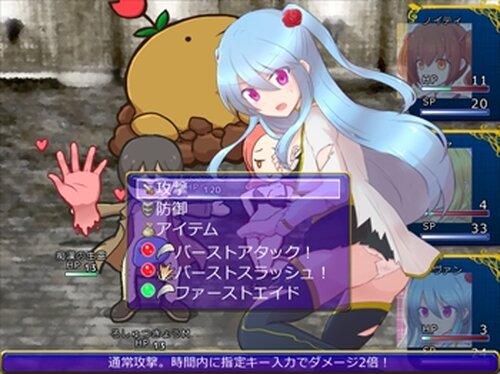 僕が魔法使いに捕まって女の子にされたワケ Game Screen Shot5