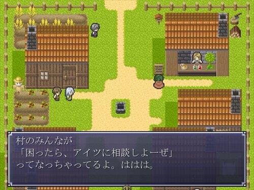 ユア・マイ・ヒーロー ~you are my hero~ Game Screen Shot1
