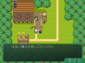 ユア・マイ・ヒーロー ~you are my hero~ Game Screen Shot2