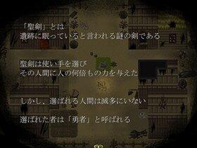 ユア・マイ・ヒーロー ~you are my hero~ Game Screen Shot3