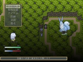 ユア・マイ・ヒーロー ~you are my hero~ Game Screen Shot4