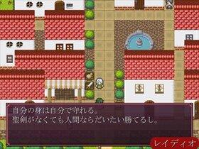ユア・マイ・ヒーロー ~you are my hero~ Game Screen Shot5
