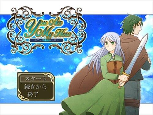 ユア・マイ・ヒーロー ~you are my hero~ Game Screen Shots