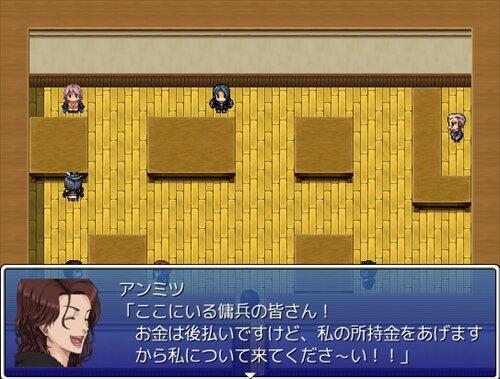 シラタマアンミツ!! Game Screen Shot1