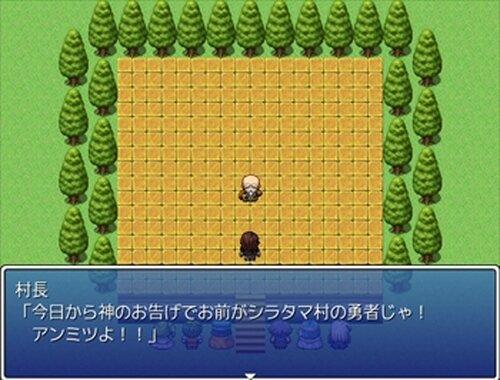 シラタマアンミツ!! Game Screen Shot3