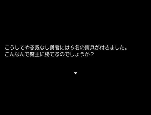 シラタマアンミツ!! Game Screen Shot4