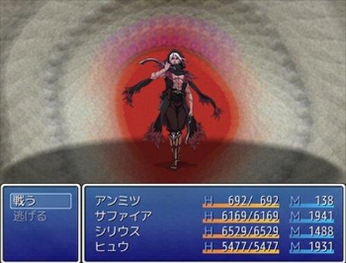 シラタマアンミツ!! Game Screen Shot5