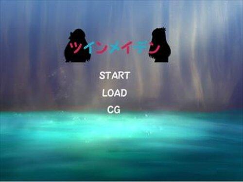 ツインメイデン Game Screen Shot2