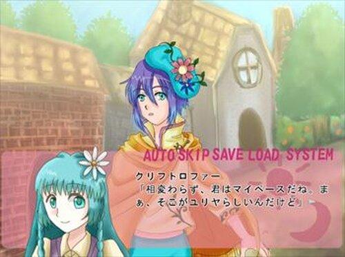 ツインメイデン Game Screen Shot4