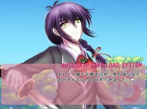 ツインメイデン Game Screen Shots