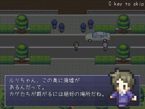 ポッピンれぼーるばー Game Screen Shot2