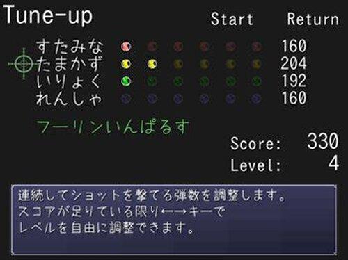 ポッピンれぼーるばー Game Screen Shot5