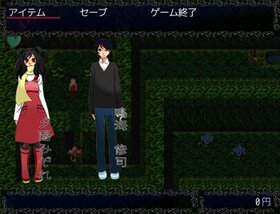 深淵の辺 Game Screen Shot4