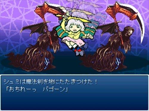 転生辛苦~つらくてニューゲーム~ Game Screen Shot2