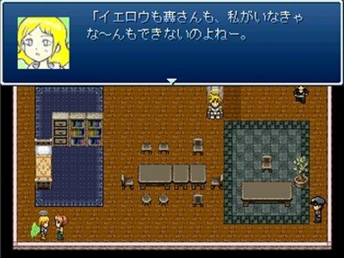 転生辛苦~つらくてニューゲーム~ Game Screen Shot3
