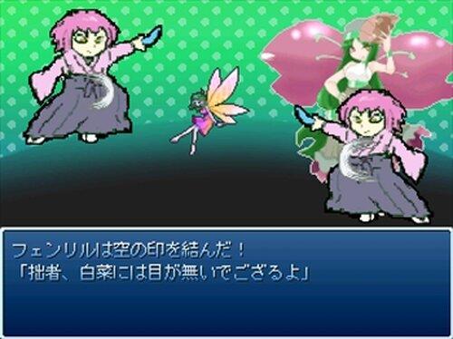 転生辛苦~つらくてニューゲーム~ Game Screen Shot5