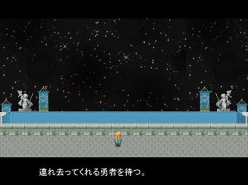 Anti Nightmare Game Screen Shot2
