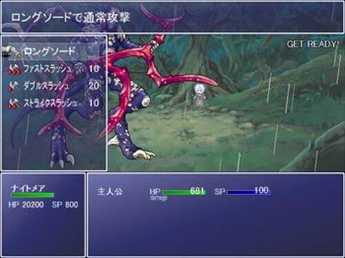 Anti Nightmare Game Screen Shot3
