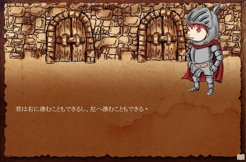 Dの探索 第Ⅰ章dragon Game Screen Shot1