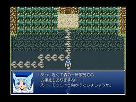 カモメの郵便屋さん Game Screen Shot2