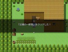 カモメの郵便屋さん Game Screen Shot3
