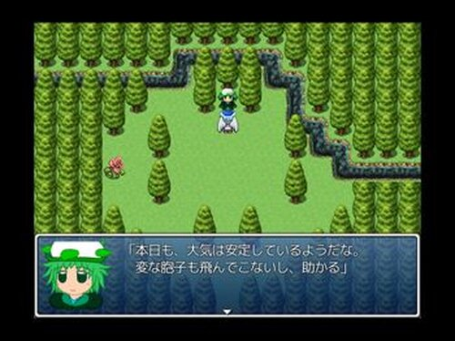 カモメの郵便屋さん Game Screen Shot4