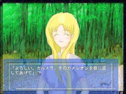 召喚されしもの Game Screen Shot1