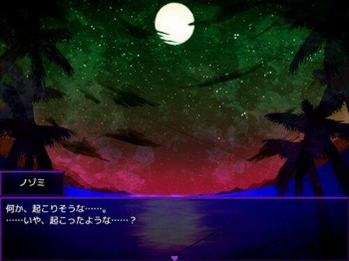AliasAche:エイリアスエイク ver2.30(完結版) Game Screen Shot2