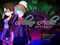 AliasAche:エイリアスエイク ver2.29(完結版)
