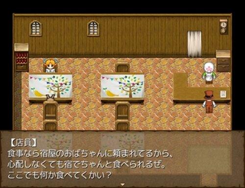 『探しモノのはなし』 Game Screen Shot3