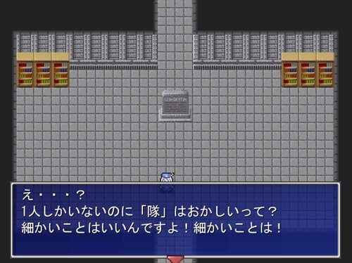 1人遺跡探検隊 Game Screen Shot1