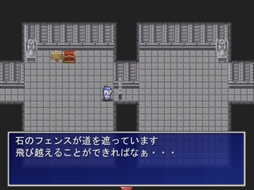 1人遺跡探検隊 Game Screen Shot2