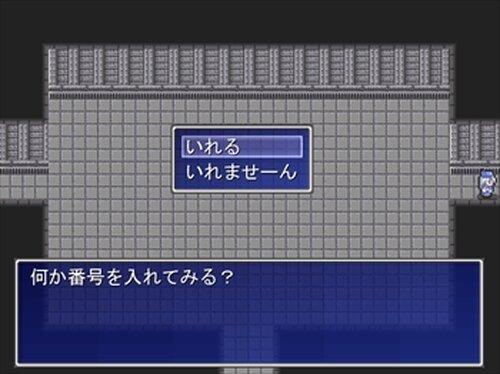1人遺跡探検隊 Game Screen Shot3