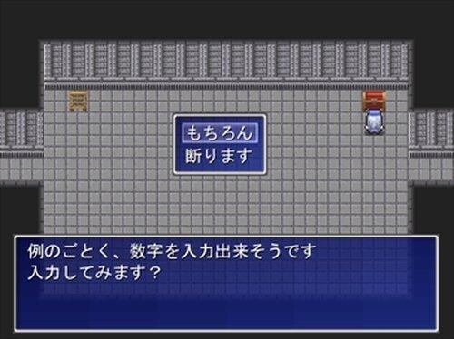 1人遺跡探検隊 Game Screen Shots