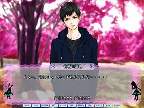 春彼岸の南十字星 Game Screen Shot3