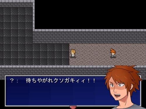 暗闇の記憶 Game Screen Shot1