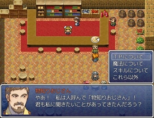 Loser's hero Game Screen Shot4