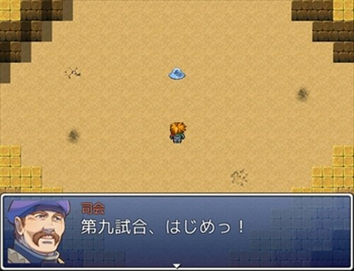 Loser's hero Game Screen Shots