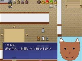 封印!いぬパワー Game Screen Shot2