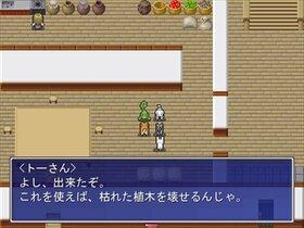 封印!いぬパワー Game Screen Shot4